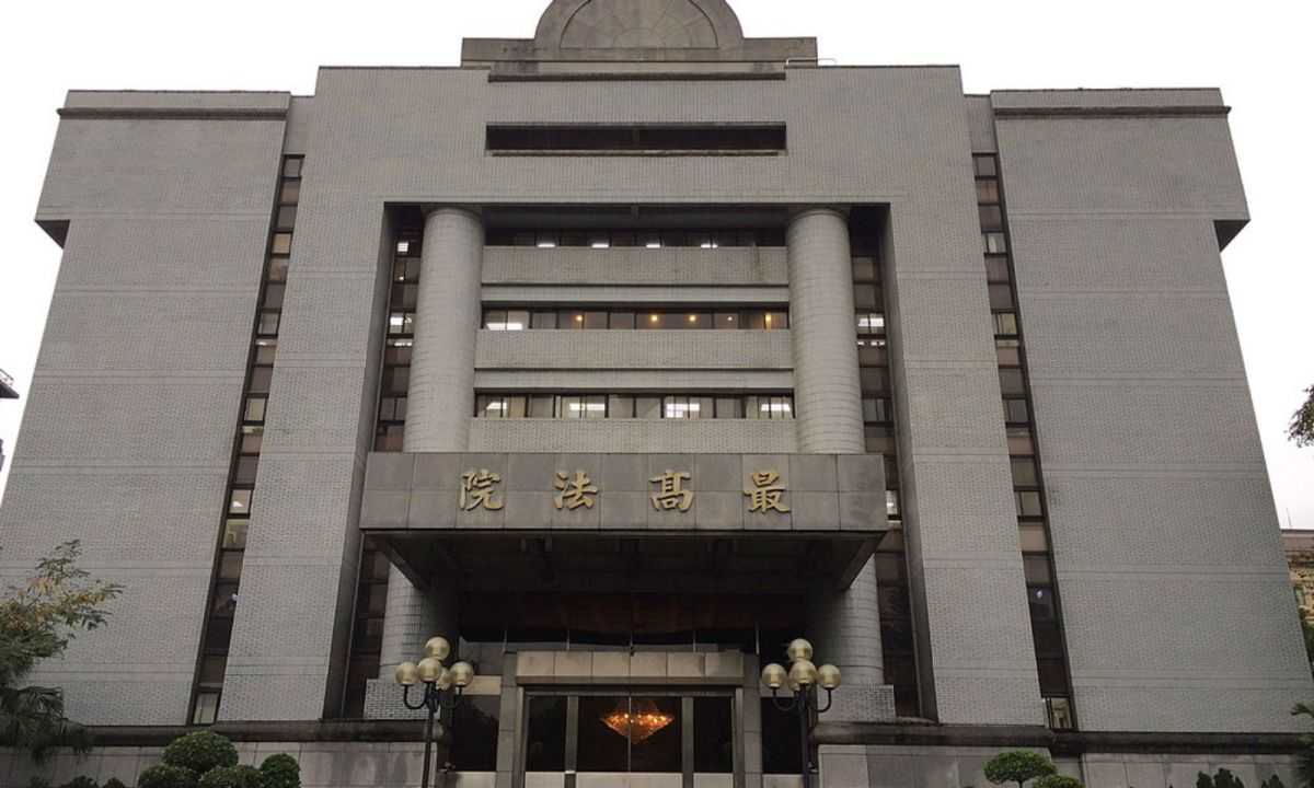 Supreme Court of Taiwan. Photo by Wikipedia