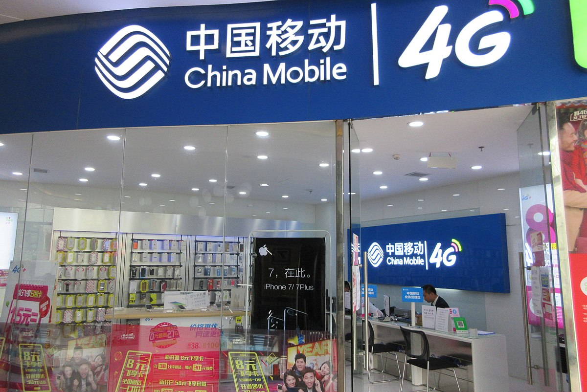 A China Mobile store in Shenzhen. Photo: Wikipedia