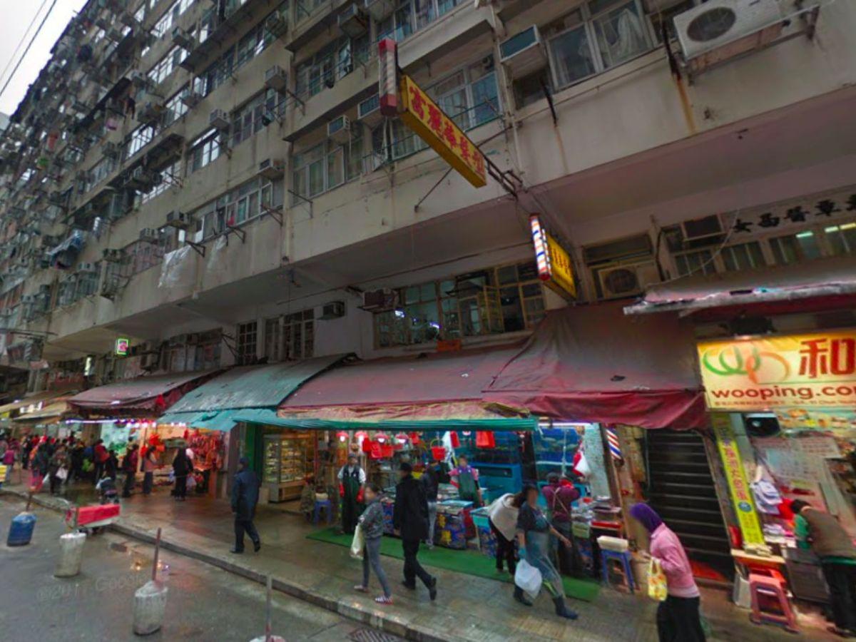 North Point, Hong Kong Island Photo: Google Maps