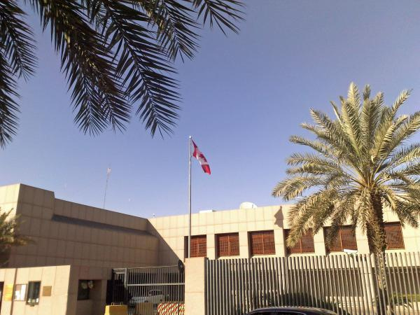 The Canadian Embassy in Riyadh. Photo: Flickr Commons