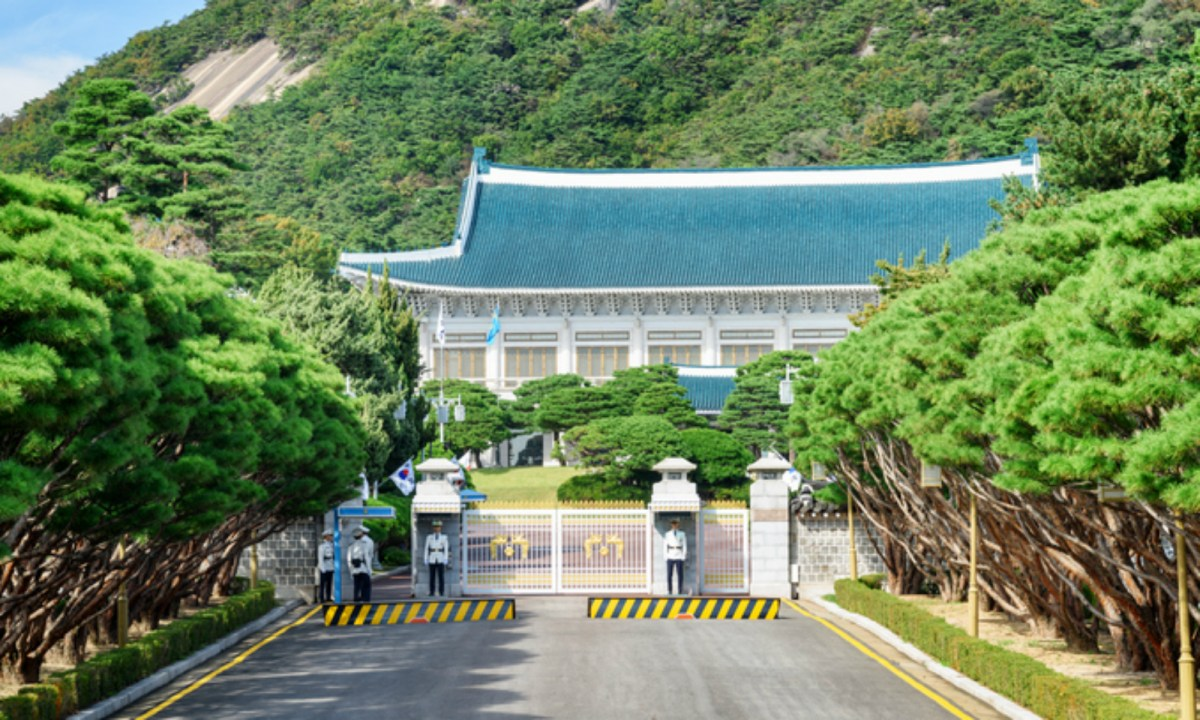 The Blue House, South Korea's presidential residence in Seoul. Photo: iStock