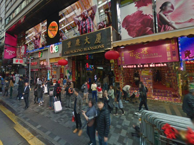 Chungking Mansions in Tsim Sha Tsui, Hong Kong. Photo: Google Maps