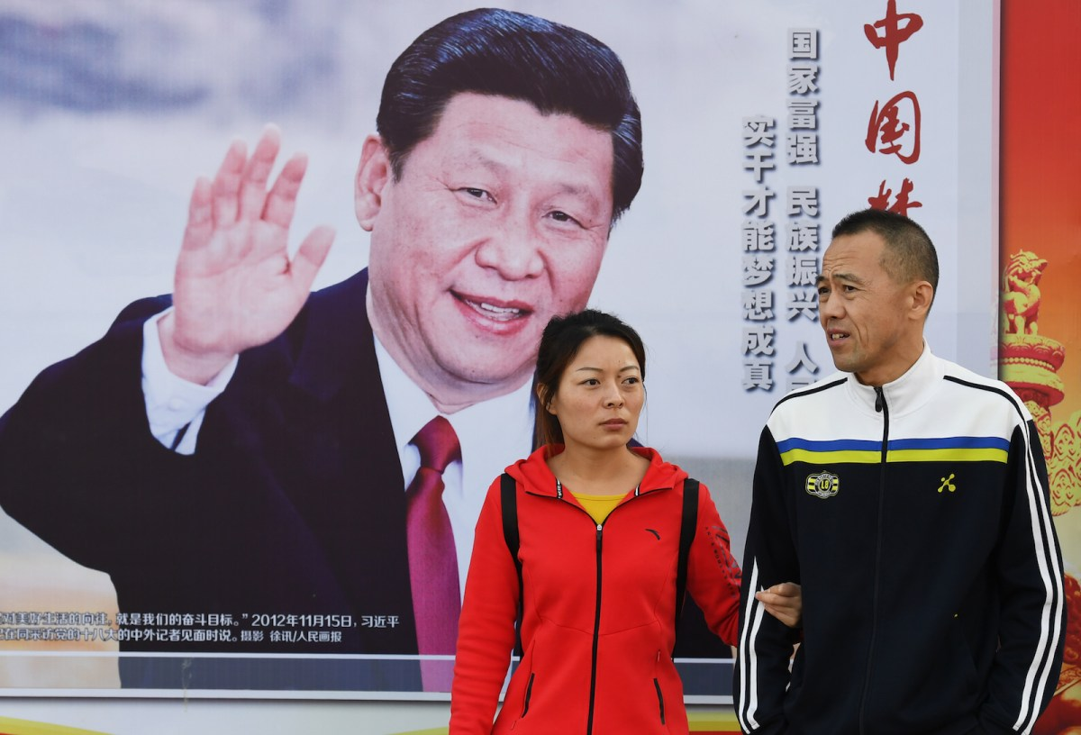 The image of President Xi Jinping looms large over Chinese society. Photo: AFP / Greg Baker