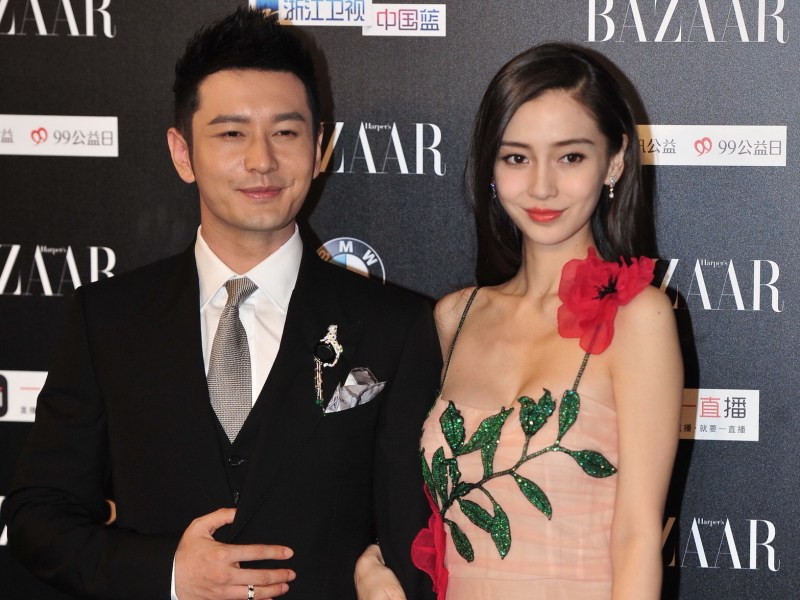 Chinese actor Huang Xiaoming with his actress wife Angelababy at a Bazaar Star Charity Night in Beijing. Photo: AFP