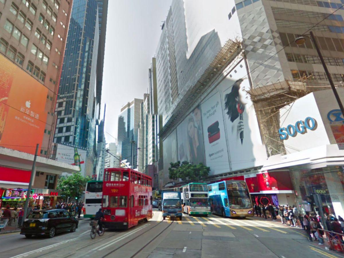 Causeway Bay, Hong Kong Island Photo: Google Maps