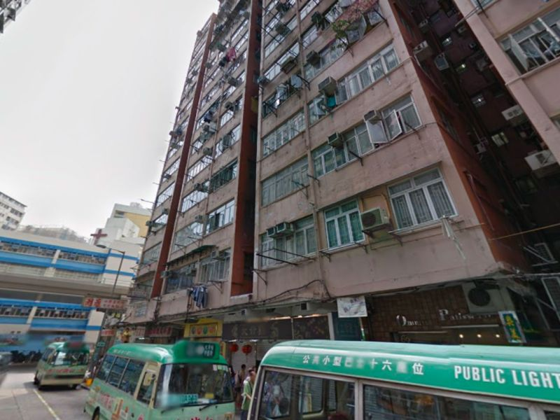 Tai Kwok Tsui, Kowloon. Photo: Google Maps