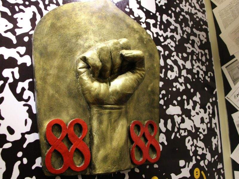 A fist at the entrance to the 8888 memorial hall which was opened in Yangon to mark 27th anniversary of the 1988 democracy uprising in Myanmar on August 8, 2015. Photo: AFP/Hla Hla Htay