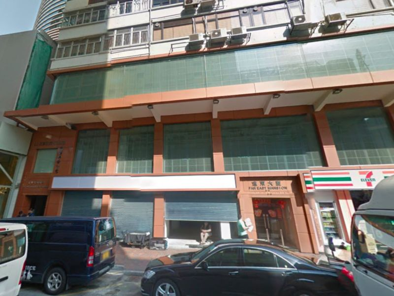 Middle Road in Tsim Sha Tsui, Kowloon, where the robbery took place. Photo: Google Maps