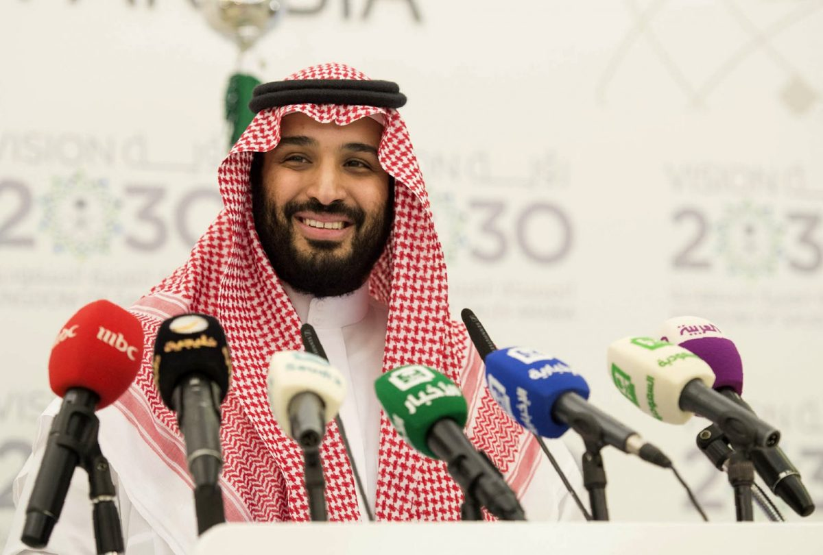Mohammad Bin Salman. Photo: AFP