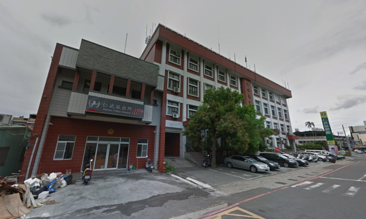 Dashu Police Station of the Renwu Precinct of the Kaohsiung City Government Police Bureau. Photo: Google Maps