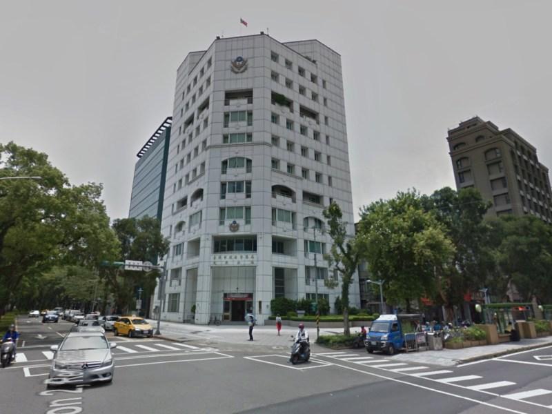 The Daan Precinct of the Taipei City Police Department