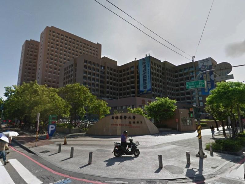 Kaohsiung Medical University Chung-Ho Memorial Hospital, Taiwan. Photo: Google Maps