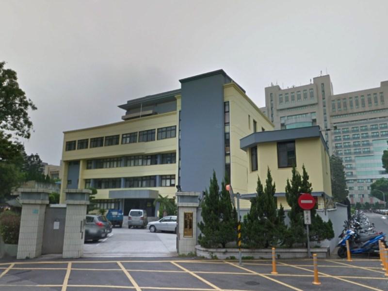 The Taoyuan Office of the Investigation Bureau, Taiwan. Photo: Google Maps