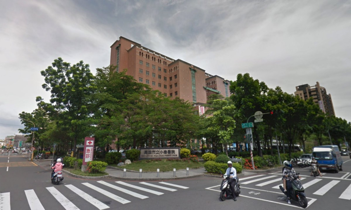 Kaohsiung Municipal Siaogang Hospital, Taiwan. Photo: Google Maps
