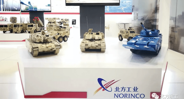 A booth of the China North Industries Group Corp Ltd at the International Military-Technical Forum Army 2018 in Moscow. Photo: Norinco