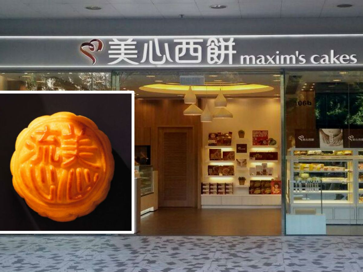 Maxim's shop in Sheung Shui, the New Territories Photo: Maxim's cake shop@Facebook