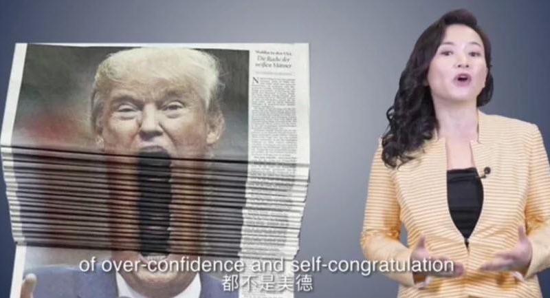 Screen grab of CGTN video.