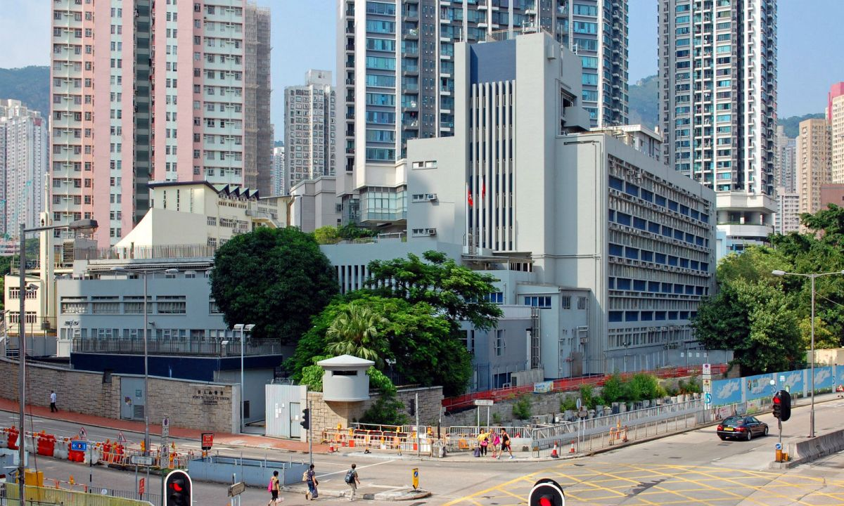 Wong Tai Sin Police Station in Hong Kong. Photo: Wikimedia Commons