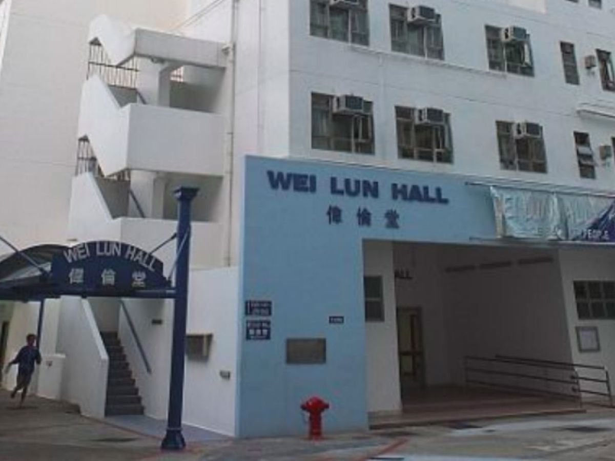 Wei Lun Hall dormitory at the University of Hong Kong, where Cheung, his wife and children live. Photo: HKU