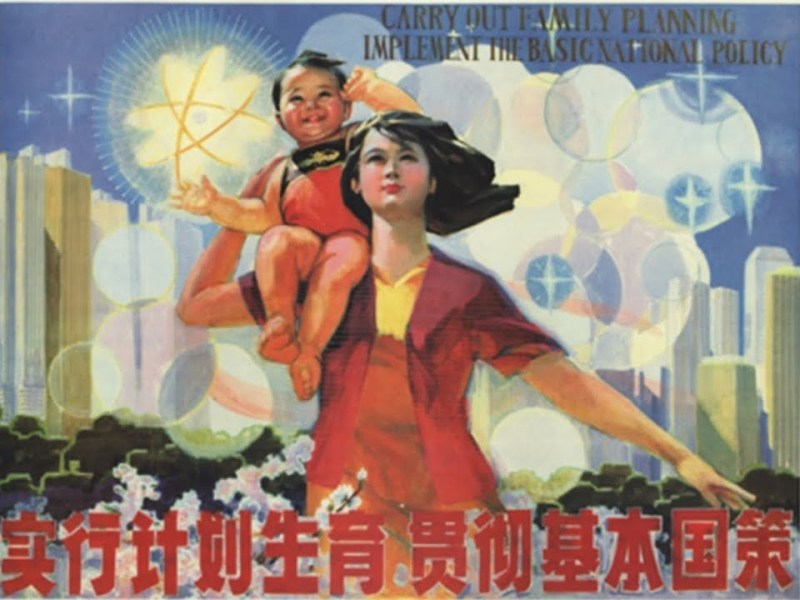 A birth-control poster in the 1980s. Photo: Xinhua