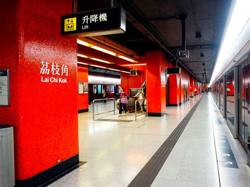 Lai Chi Kok Station. Photo: Wikipedia/Qwer132477