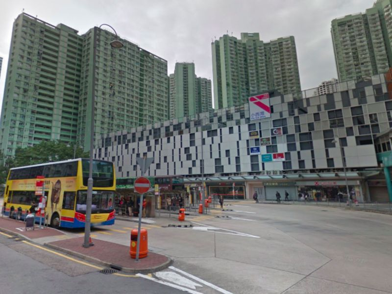 Siu Sai Wan, Hong Kong Island. Photo: Google Maps