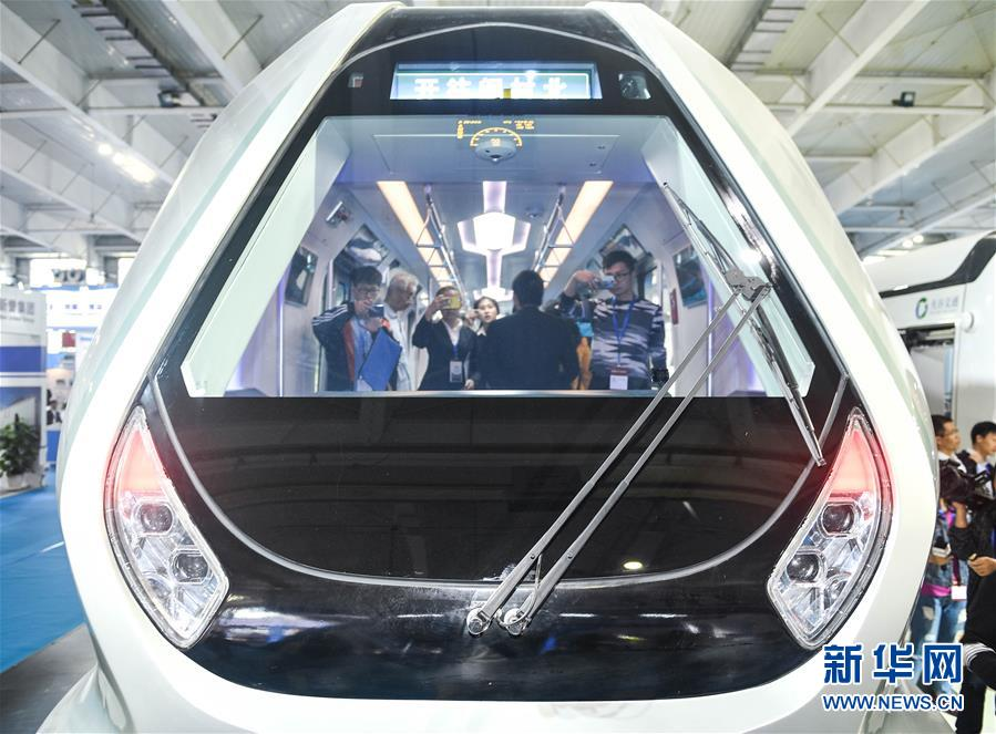 Futuristic metro train  manufactured by CRRC does not have a driver's cabin. Photo: Xinhua