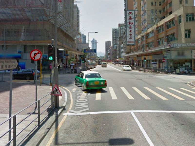 Kwong Fuk Road in Tai Po, the New Territories Photo: Google Maps