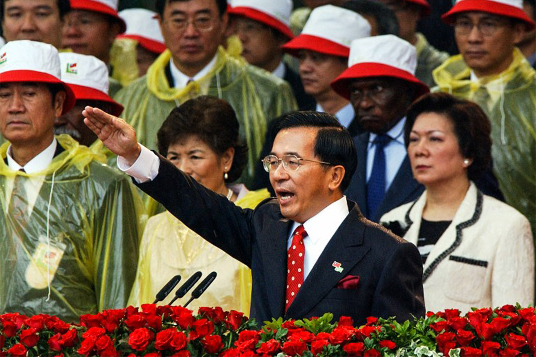 A file photo of former Taiwanese president Chen Shui-bian's inauguration, after he was re-elected in 2004.  Photo: AFP
