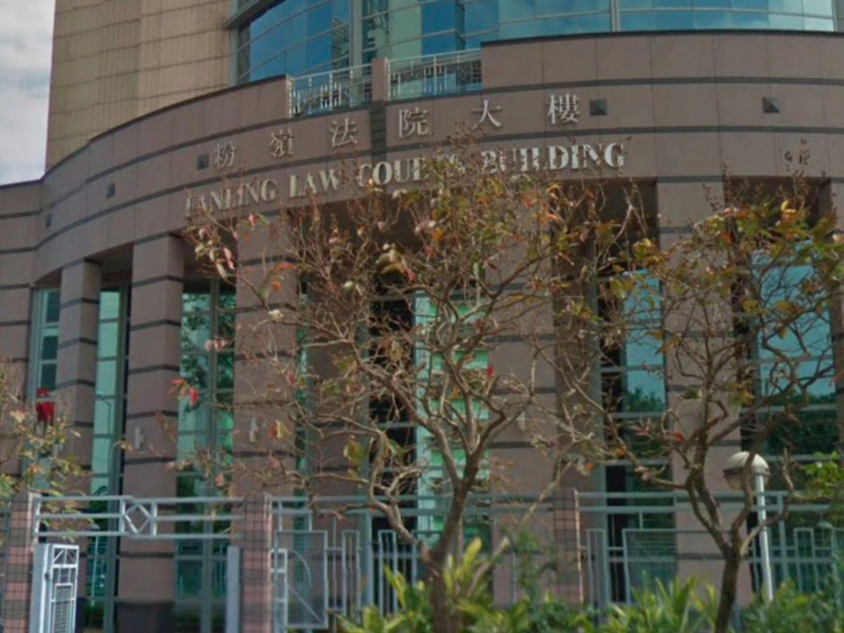 Fanling Magistrates' Court. Photo: Google Maps