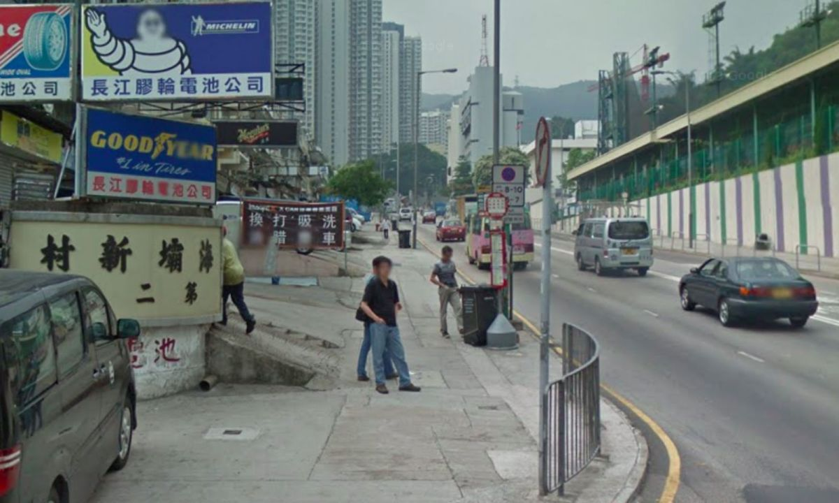 Kwai Chung in the New Territories. Photo: Google Maps