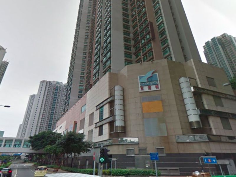 Fire broke out on Saturday in an apartment in Tseung Kwan O, the New Territories. Photo: Google Maps
