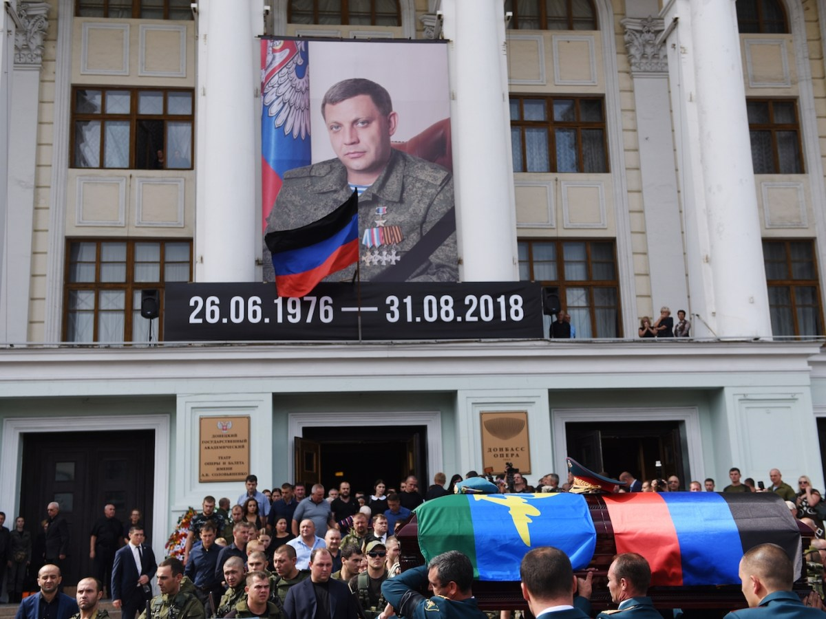 The funeral procession for Alexander Zakharchenko, head of the Donetsk People's Republic. Photo: Valeriy Melnikov / Sputnik/ AFP