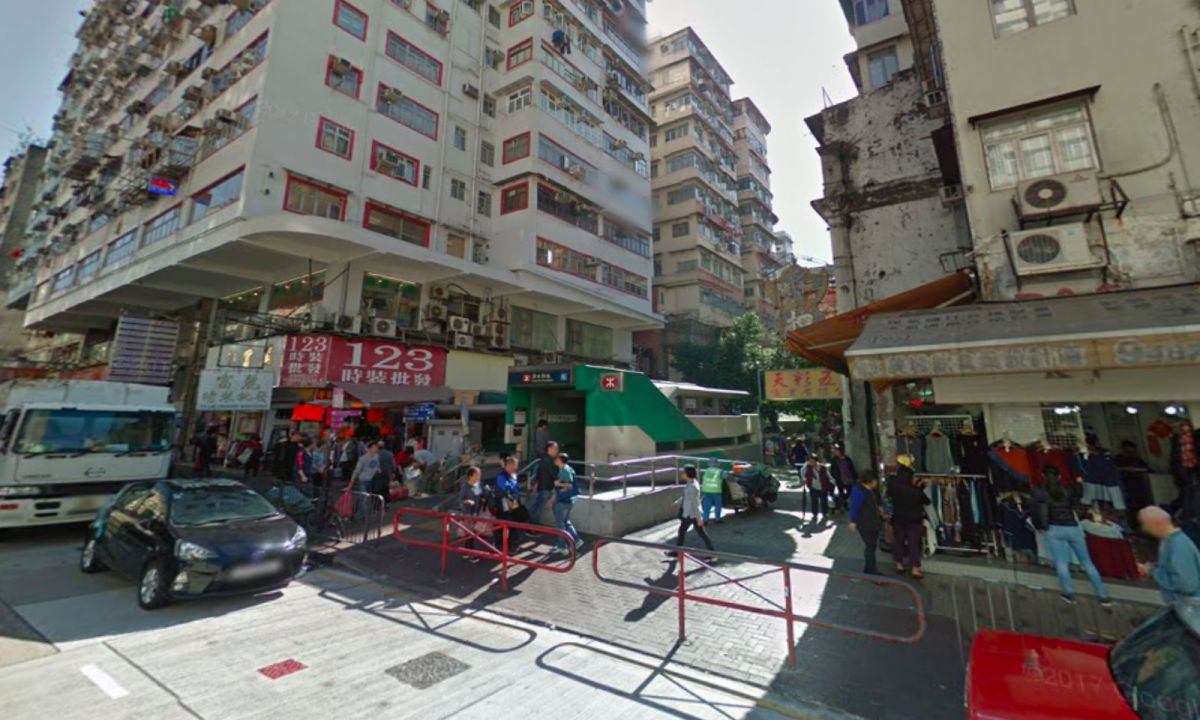 Sham Shui Po in Kowloon where the incident took place. Photo: Google Maps