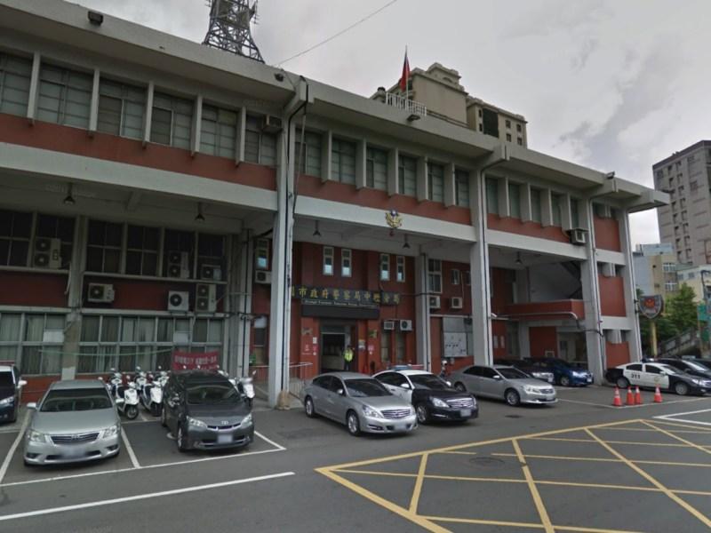 Zhongli Precinct of Taoyuan Police Department, Taiwan. Photo: Google Maps