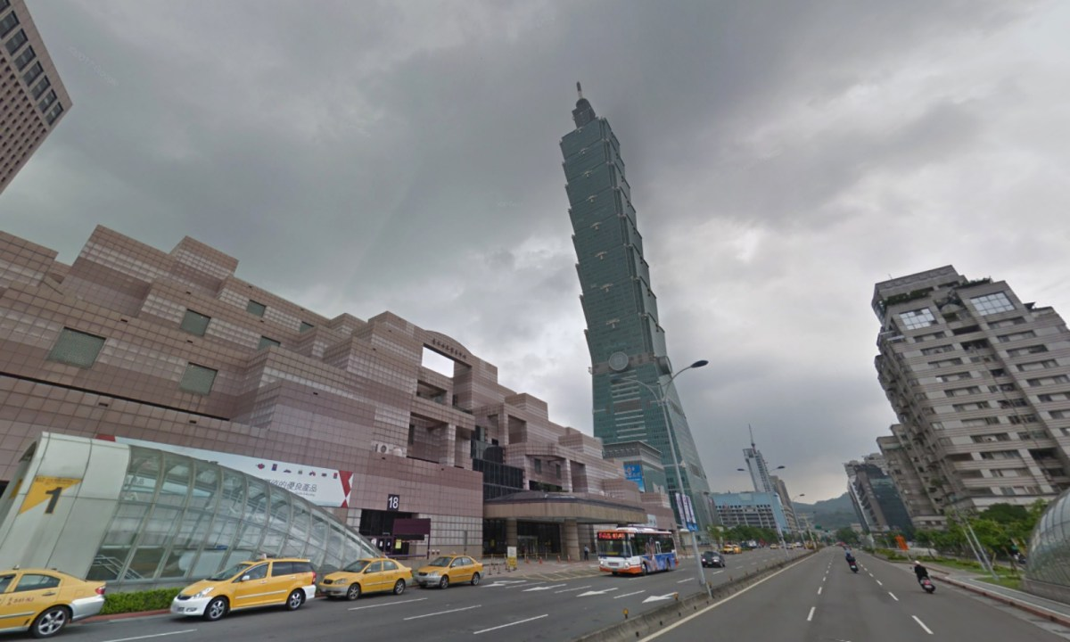 Taipei 101 in Taipei City, Taiwan. Photo: Google Maps