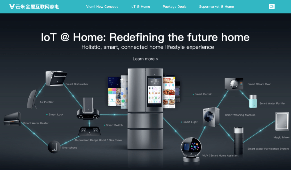 The homepage of Viomi, a home appliance supplier of Xiaomi,
