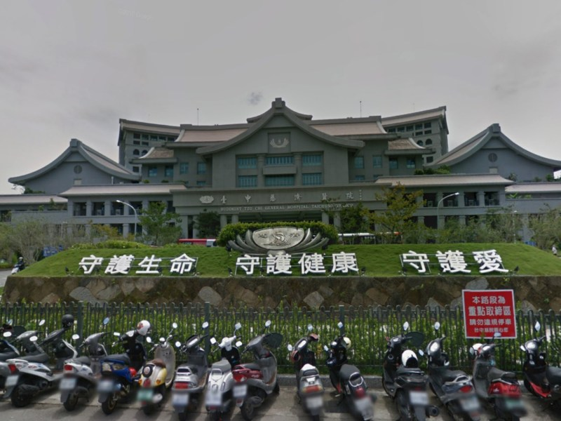 Buddhist Tzu Chi General Hospital Taichung Branch, Taiwan. Photo: Google Maps
