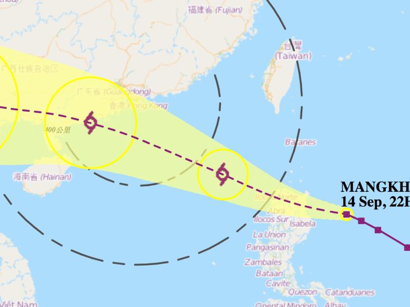 Typhoon Manghkut Photo: Hong Kong Observatory