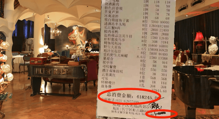 The dinner of bon vivants in a state guesthouse in Shanghai had 20 courses. Photos: Weibo
