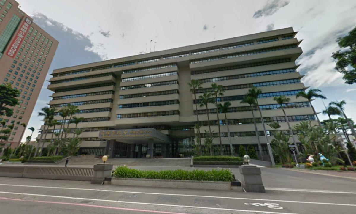 The administration center at Kaohsiung City Government, Taiwan. Photo: Google Maps