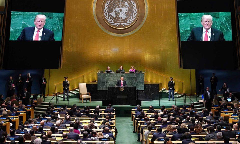 美國總統特朗普在第73屆聯合國大會上發表講話。相片:AFP / Timothy Clark