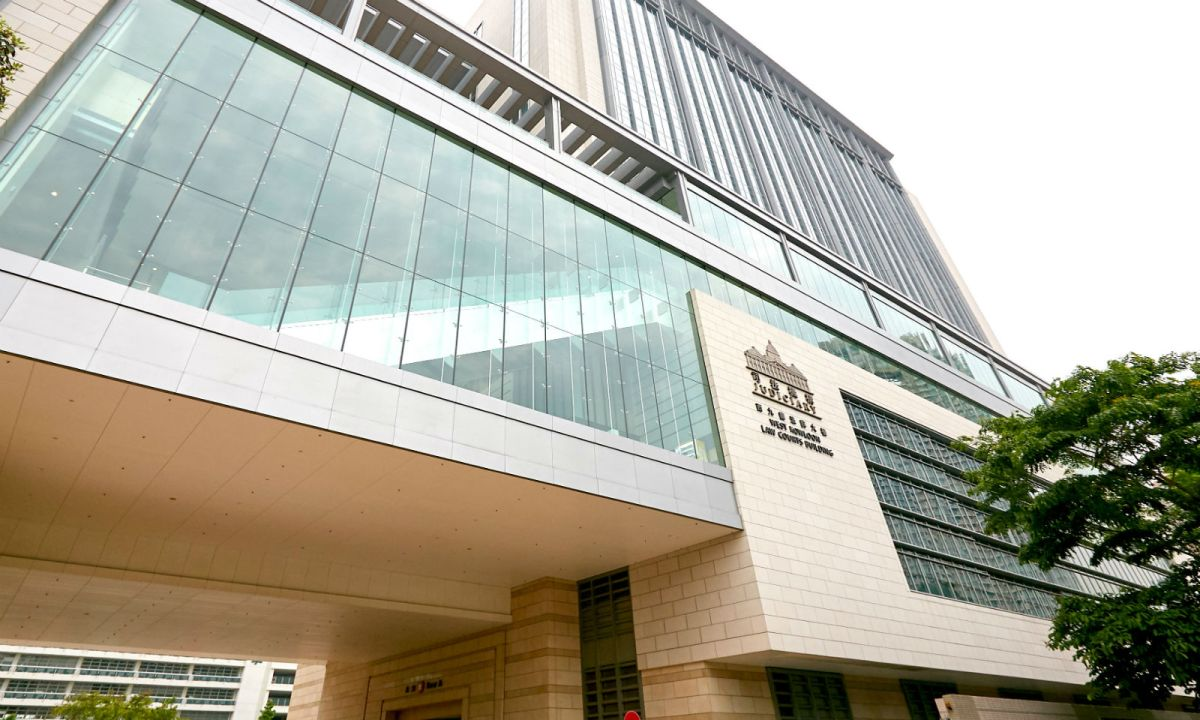 The West Kowloon Law Courts Building. Photo: HK Government