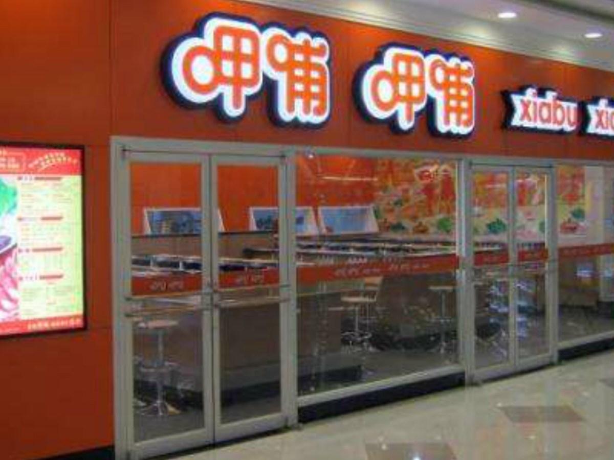 A Xiabuxiabu hot pot restaurant. Photo: Baidu