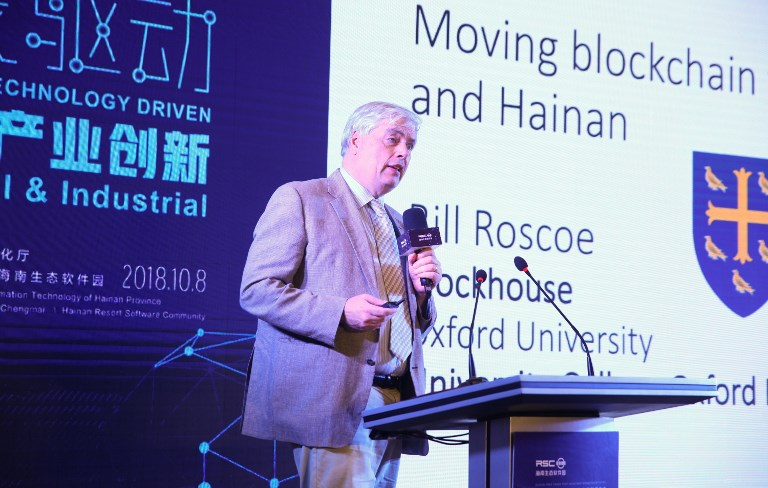 Bill Roscoe, Professor of Oxford University, speaks at the Inauguration of Oxford University Blockchain Research Centre in Haikou city on south China's Hainan province. Photo: AFP / ImagineChina