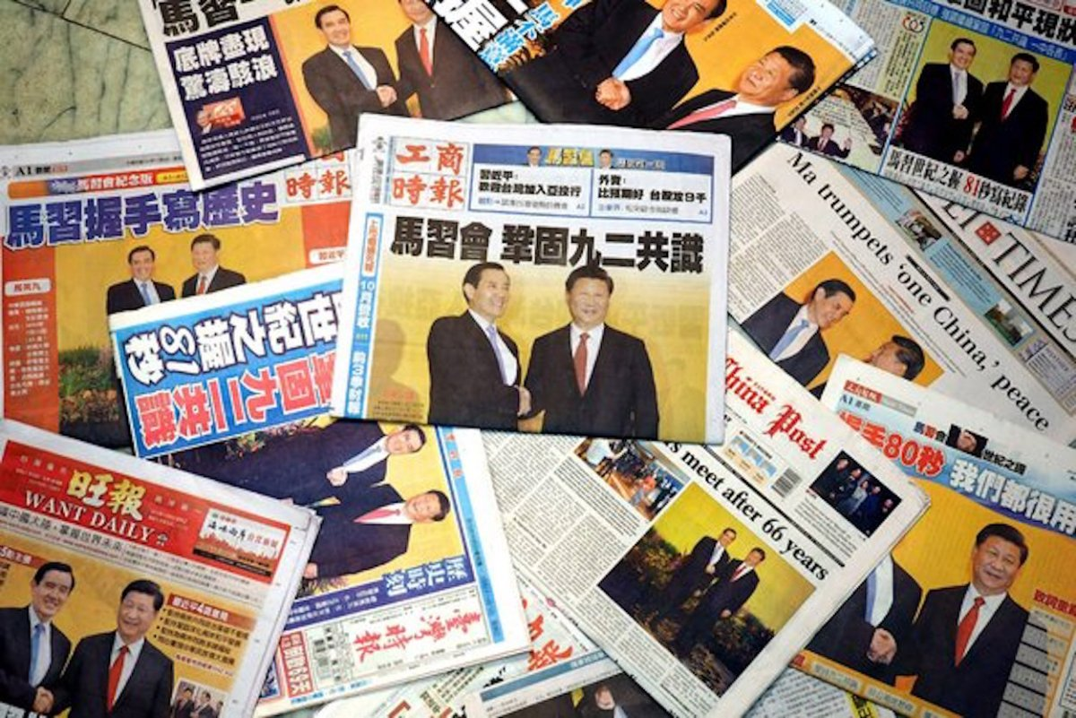 Media firms in Taiwan are under the influence of Chinese capital. Photo: Handout