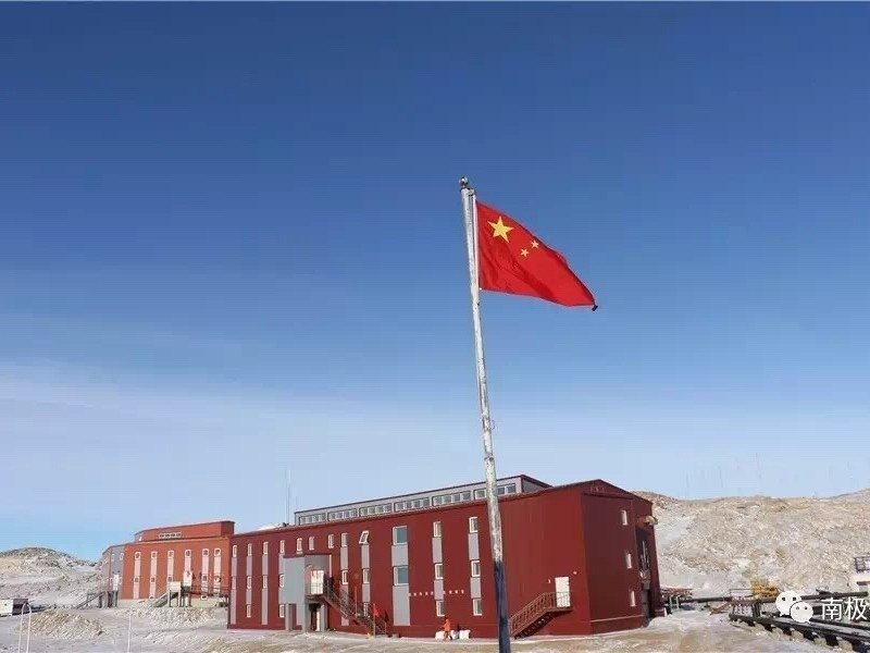 China's Zhongshan station in Antarctica is a polar research and exploration facility. Photo: Xinhua