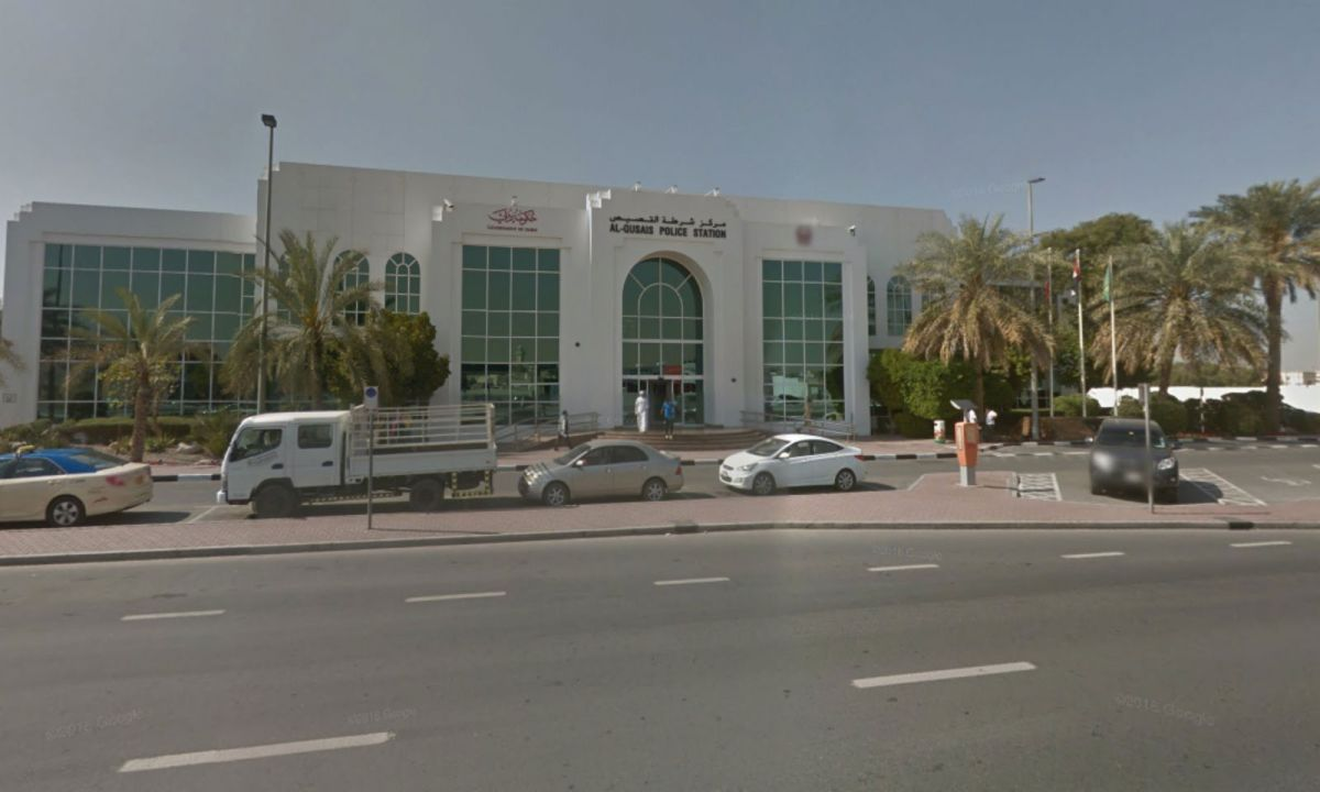 Al Qusais Police Station in Dubai, UAE. Photo: Google Maps