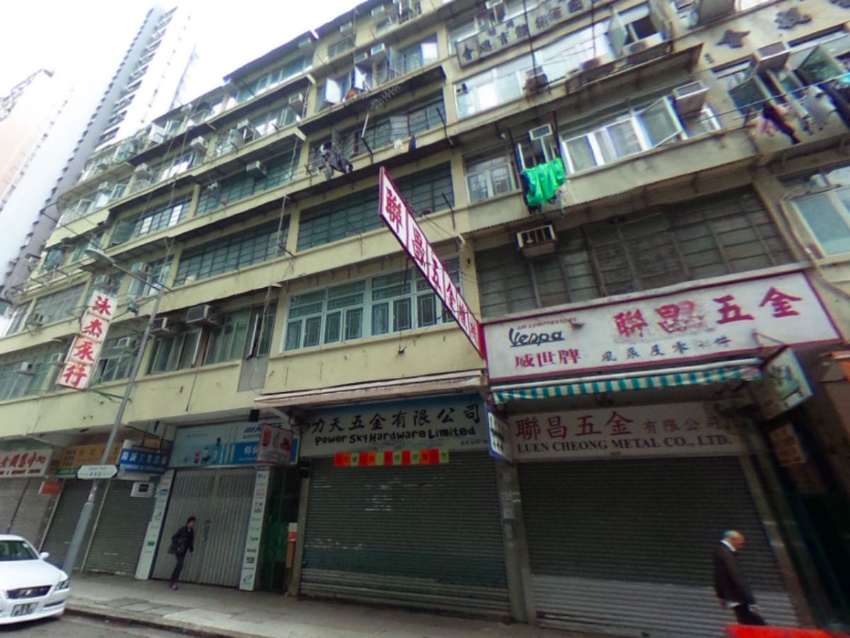 Canton Road in Mong Kok, Kowloon. Photo: Google Maps