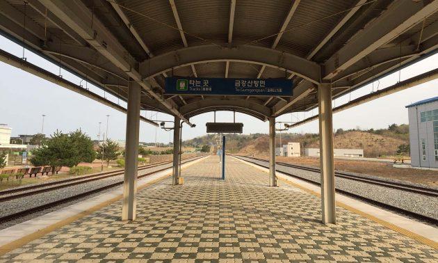 南韓東北部的兩韓鐵路是該國最少使用的鐵路軌道。相片:Asia Times / Andrew Salmon